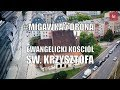 #MIGAWKA Z DRONA #Ewangelicki #Kościół św. #Krzysztofa #Wrocław #dron z #drona #zdrona z lotu ptaka