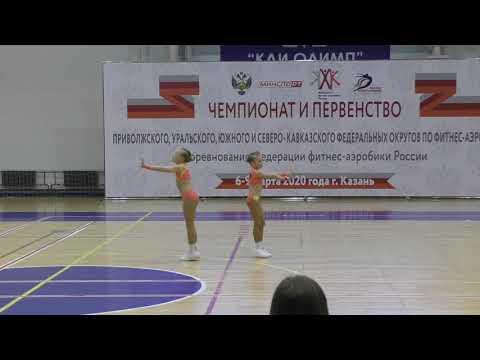 Пимонова Ирина, Ярошенко Варвара (полуфинал). 08.03.2020
