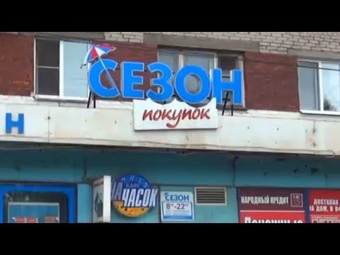 Хрюши Против Архангельск/Ох уж этот Петровский
