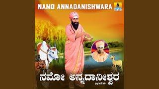Nodu Nodu Kannare