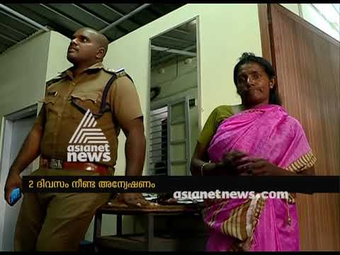 Thampanoor police returns lost bag with cash to owner