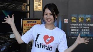 Download Video ゆいぴょん動画 #8 「台湾の夜市で遊んでみました」 MP3 3GP MP4