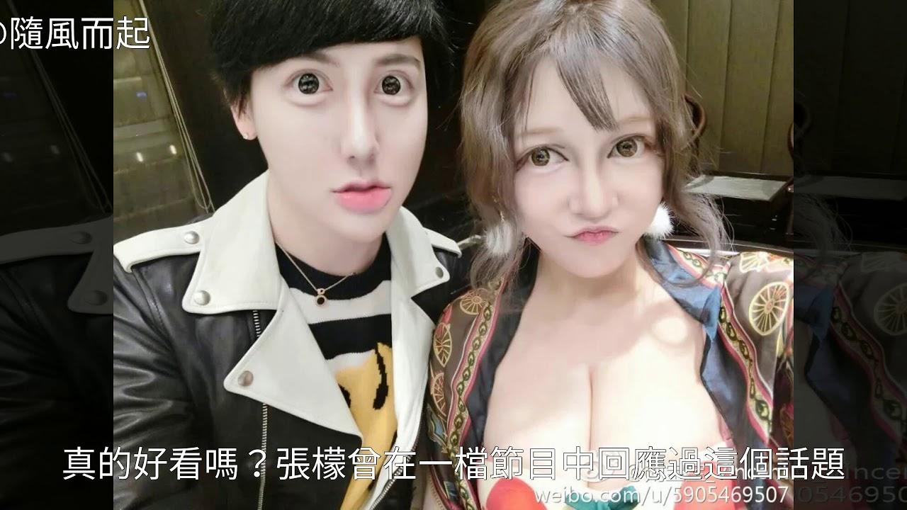"""29歲的張檬顏值竟然被45歲的蔡少芬弔打?!""""網紅臉審美""""害慘了中國女人! - YouTube"""