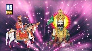 Sakhiyu Mangal Gavo Re || Hajaar Hathida