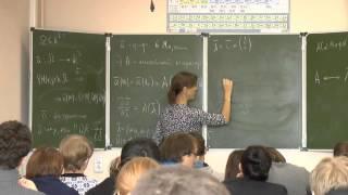 МА 3 семестр 8 лекция 1 часть