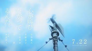 主演:中島健人、ヒロイン:芳根京子、石井杏奈、寛一郎といういま最も...
