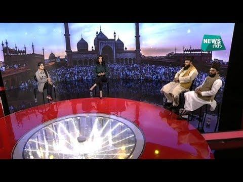 'गीता' पढ़ने वाली बच्ची ने की मौलवी की बोलती बंद! Anjana Om Kashyap Show   News Tak