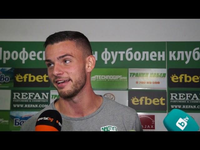 Зоран Йосипович след Берое -Лудогорец (20.07.19)