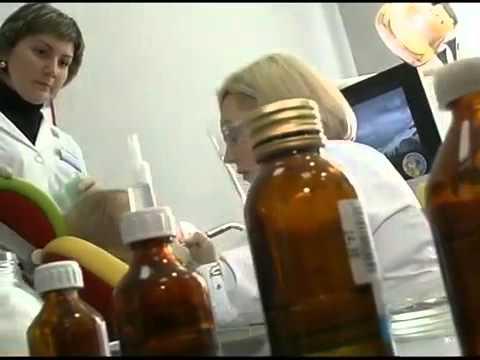 Детская стоматология в Сумах  Лечение пульпита у детей в Сумах