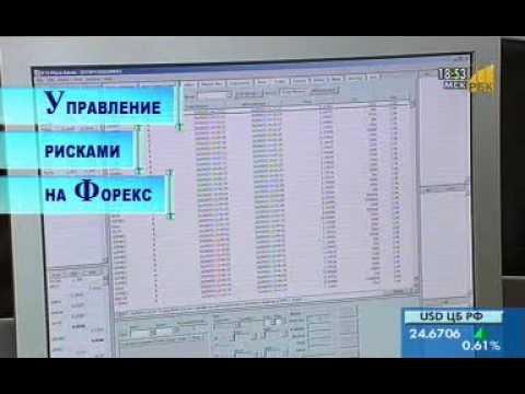 Управление торговлей форекс православие и форекс
