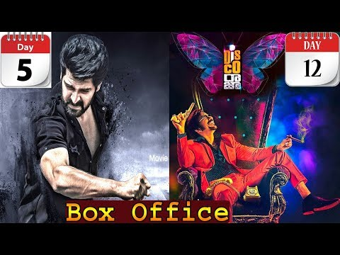 Ashwathama 5 days  & Disco Raja 12 days Total Worldwide Box Office Collection