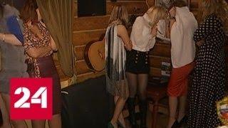 """Проститутки прятались от оперативников в гардеробе """"банного"""" борделя на северо-западе Москвы - Рос…"""