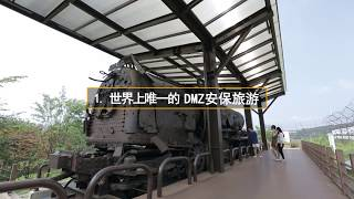 Gyeonggido Promotional Video_CN
