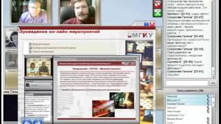 ИС Опыт применения ДОТ в инженерном вузе на примере МГИУ 13 05 2014