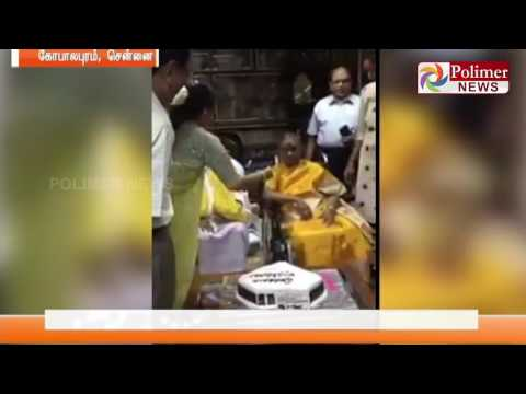 DMK Chief Karunanidhi celebrates his birthday at house | Polimer News