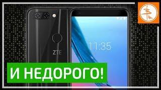ZTE Blade V9 - спокойно-удачный смартфон