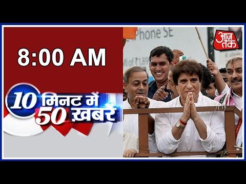 10 Minute 50 Khabrein: Raj Babbar's Roadshow In Dadri Creates Huge Traffic