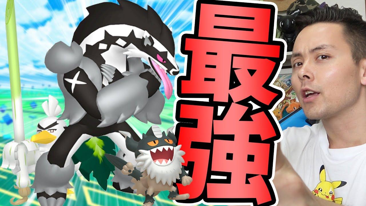 ポケモン 剣盾 タチフサグマ
