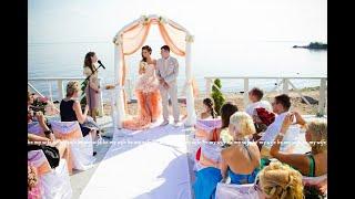 Персиковая свадьба Саиды и Федора фотофильм. Организатор свадебное агентство Be My Wife