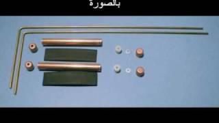 صناعة أسياخ النحاس للبحث عن الذهب www.qudamaa.com