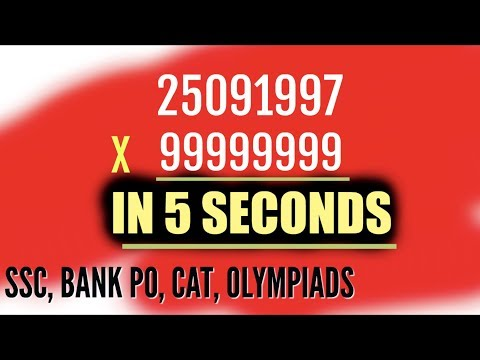 Ab Ye karke dikhao - Tricks for SSC, CAT, Bank PO etc