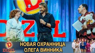 Как Вика Булитко стала охранницей Олега Винника | Дизель cтудио