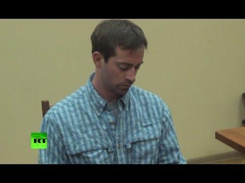 Задержание американского шпиона в Москве (оперативная съемка)