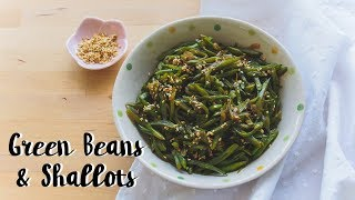 StirFry Green Beans & Shallots | Chinese food recipe