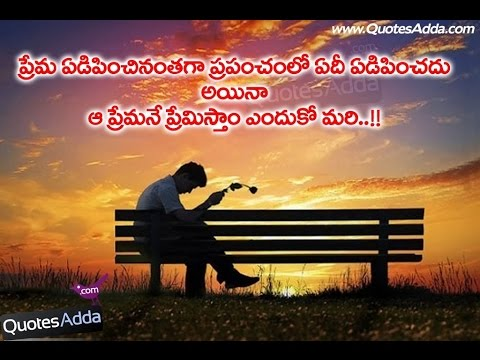 Love failure Heart touching quotes