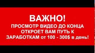 Бинарные Опционы Отзывы. Видео Отзыв От Александра О Торговле На Бинарных Опционах.