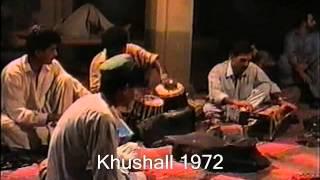 Pashto Classical Song: Dha Hero Syalai Mi Wraan Na Kri Wro Thir Sha (Old School)