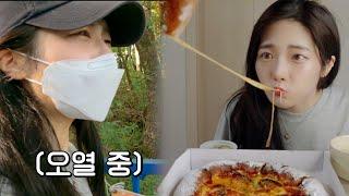 피자와 막걸리를 먹기 위해 산 타는 일본인