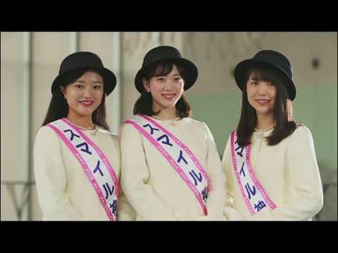 2019年3月12日GOOD DAYS KOBE真珠の街・神戸/就職フェア in KOBE
