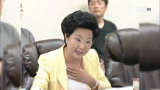[CBS 뉴스] 신도 감금폭행 혐의 은혜로교회 신옥주 …