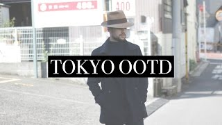Tokyo OOTD   Mens Winter Fashion Outfit Inspiration