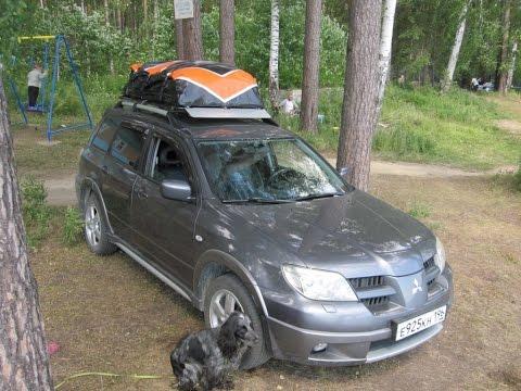 Багажник на рейлинги AMOS, LUX, ATLANT, FICO на крышу