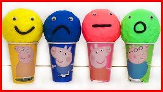 佩佩豬粉紅豬小妹杯子驚喜蛋出奇蛋奇趣蛋,有驚喜玩具
