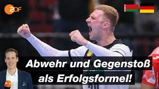 Abwehr und Gegenstoß stark | Analyse zu Weißrussland - Deutschland | Handball-EM 2020 - ZDF