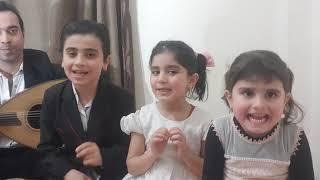 أنا توب عن حبك انا .. محاورة من علاء حياني وأطفاله يمان ولين وليلى