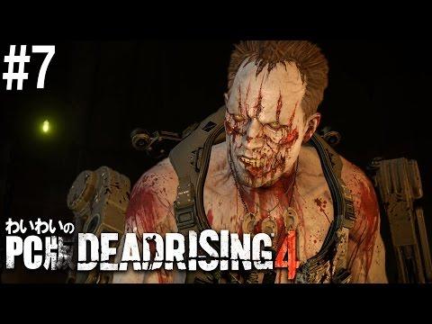 【steam】日頃のうっ憤をゾンビにぶつける #7【Dead Rising4】