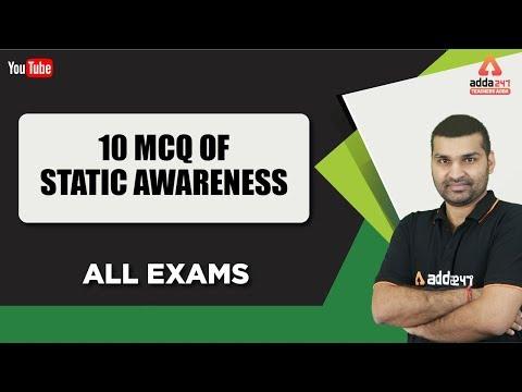 All Exam 10 MCQ Of Static Awareness