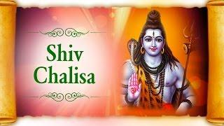 Shiv Chalisa by Suresh Wadkar | Jai Girijapati Din Dayala | Shiva Songs
