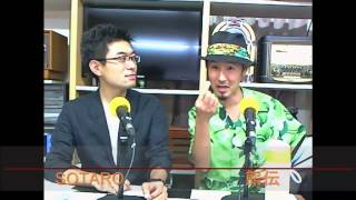 Recorded on 2014/08/18 - Captured Live on Ustream at http://www.ust...