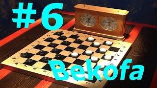 Русские шашки: #6 Победоносные матчи # HD # VКонтакте