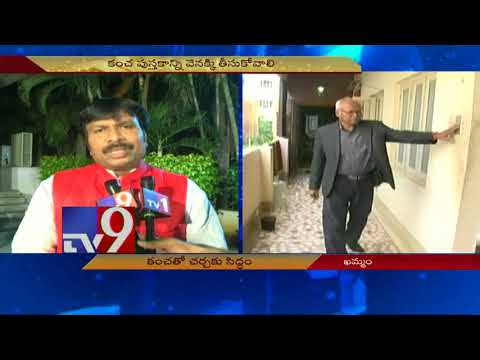 Download Youtube: Arya Vaishyas re issue ultimatum to Kancha Ilaiah - TV9 Today