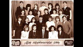 """30 лет спустя... гр. ТЕХ 85-2. Практика и что осталось от турбазы """"Каркаралинская""""."""
