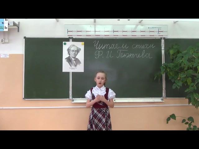 Изображение предпросмотра прочтения – ЮлияИванова читает произведение «Весенние воды (Еще вполях белеет снег…)» Ф.И.Тютчева