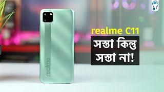 Realme C11 Full Review - এন্ট্রি লেভেলের ভালো ফোন!