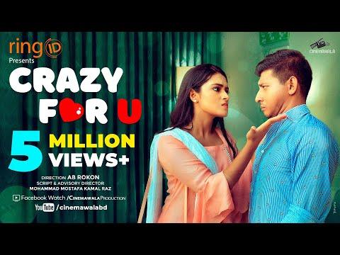 CRAZY For U || Bangla New Natok || Shamim Hasan Sarkar & Tasnia Farin | Bangladeshi Drama
