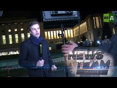 News Team: On the ground in Kiev, Geneva, Moscow (E6)